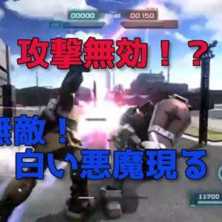 この夏は『機動戦士ガンダム バトルオペレーション2』『BORDER BREAK』が熱い!俺はジム・ライトアーマーでいく!!