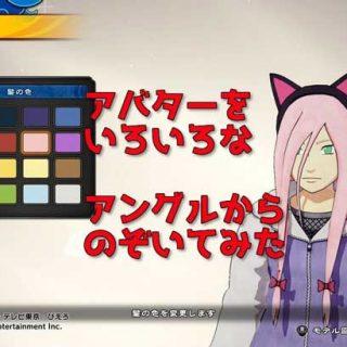 『 NARUTO TO BORUTO シノビストライカー 』女性アバターのパンツは見えるの? 「砂の盾」が強すぎる件!!