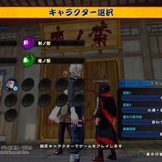 『 NARUTO TO BORUTO シノビストライカー 』任務の増やし方・無限ロード対処法・新規組が覚えたい基本など!