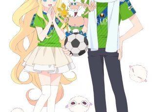 TVアニメ『ベルゼブブ嬢のお気に召すまま。』Jリーグチーム・湘南ベルマーレとのコラボ「湘南ベルままーれ」決定!