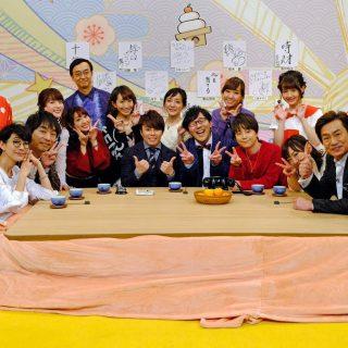 平成最後の年越し「 あけおめ!声優大集合2019 」ってどんな番組?