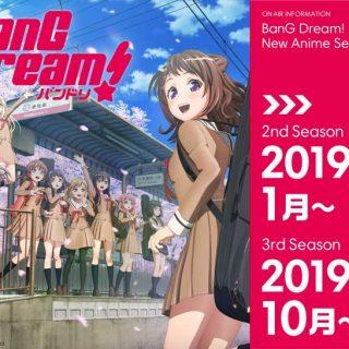 『BanG Dream! 2nd Season』をより楽しみたい方向け、「BanG Dream!」のいろはを知ろう!