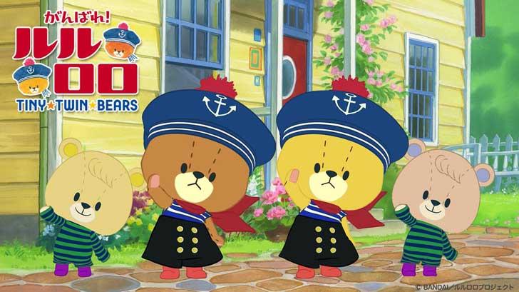 親子で楽しめる!NHKの番組に登場する可愛いキャラクターたち