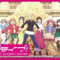 『ラブライブ!サンシャイン!!The School Idol Movie Over the Rainbow』挿入歌ムービーなど公開中!4thシングル センターポジション総選挙もはじまった!!