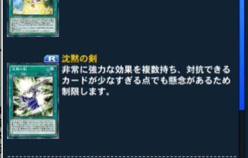 『遊戯王 デュエルリンクス』「グローバル配信2周年記念キャンペーン」にて「ドリームURチケット」「オベリスクの巨神兵」など配布!「セレクションBOX Vol.2」も販売!!