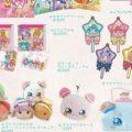 2/2『スター☆トゥインクルプリキュア』商品多数登場!『HUGっと!プリキュア』等身大タペストリーは発売中!!