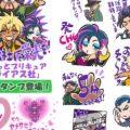 『HUG!っとプリキュア』「クライアス社」のLINEスタンプ登場!TVアニメ最新作に映画に、プリキュアはまだまだ盛り上がる!!