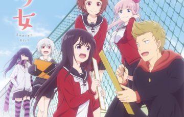 アニメ『川柳少女』OP主題歌も解禁のPV第二弾が公開