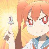 TVアニメ『 上野さんは不器用 』第6話「II傘/E‐Qブースター」【感想コラム】