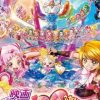 BD&DVD『映画HUGっと!プリキュア・ふたりはプリキュア~オールスターズメモリーズ~』特典情報!3月には『ドラゴンボールZ』『ドラゴンボール超』最新グッズも多数発売!!