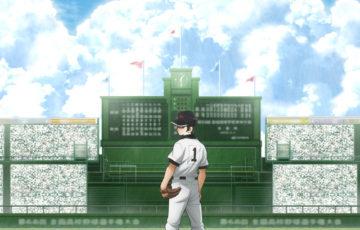 4月放送のアニメ「MIX」第二弾キャストに兄妹役で内田真礼、内田雄馬が決定