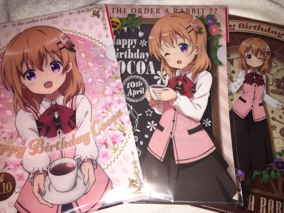 『ご注文はうさぎですか??』森永コラボ2019クリアファイルもかわいい!さあ、ココアを飲む時間だ!!