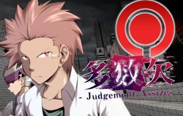 AnimeJapan 2019 「アニメ化してほしいマンガランキング」で2位にランクイン