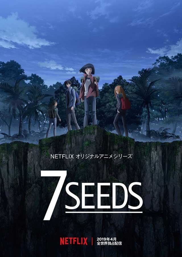 7SEEDS アニメ情報