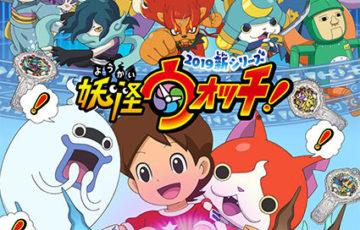 妖怪ウォッチ!(2019新シリーズ)