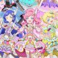 『キラッとプリ☆チャン』4月からのOP発表!『アイカツフレンズ!』「Fourth Color:BLUE」発売&フォトonステージ!!アルバム2登場!!