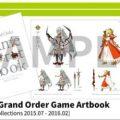アニメジャパン2019「ディライトワークス」『Fate/Grand Order』グッズやボードゲームが登場!!