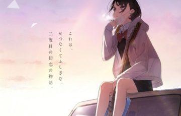 オリジナル劇場アニメ「空の青さを知る人よ」が発表!「あの花」「ここさけ」につづく秩父を舞台にした作品