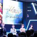 アニメ『この世の果てで恋を唄う少女YU-NO』AnimeJapan2019