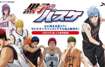 人気バスケットボールアニメ『黒子のバスケ』アイテムゼビオグループ限定モデルが「XTS」ブランドより登場!!~2019年3月22日(金)発売開始~