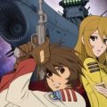 「宇宙戦艦ヤマト」45周年企画!朝から晩まで休みなし!最新TVシリーズを全話一挙放送決定!
