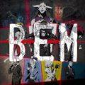 アニメ「BEM」夏より放送開始!ティザーPV第2弾も公開
