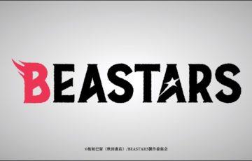 アニメ『BEASTARS』10月より放送開始。PV第2弾も公開