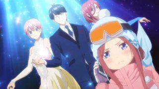 TVアニメ『 五等分の花嫁 』第12話「結びの伝説2000日目」【感想コラム】最終回ですよ!