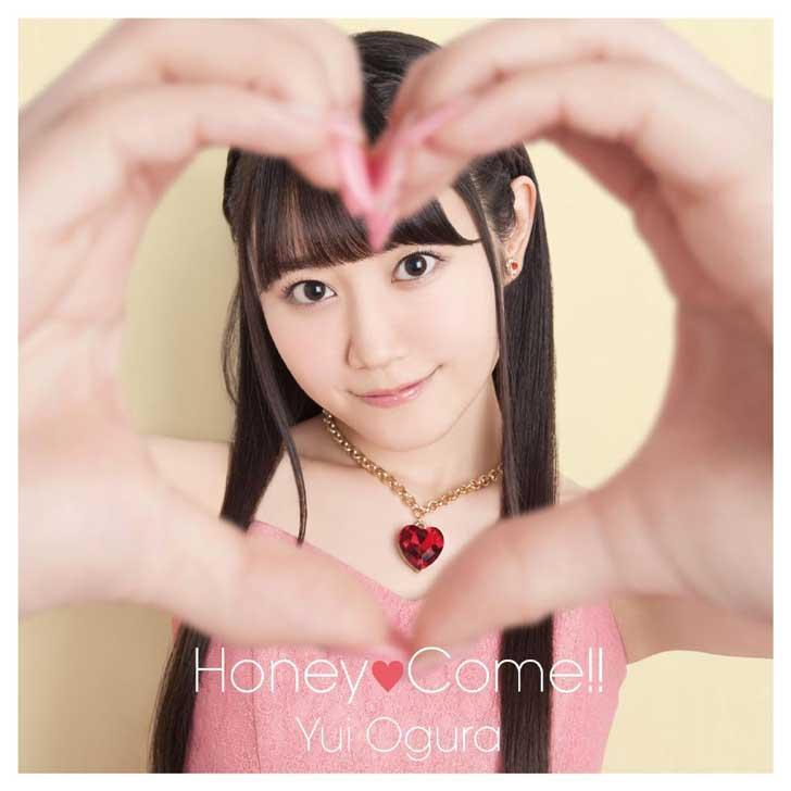 声優・小倉唯 ちゃんの楽曲は女の子らしくて可愛いさ全開!異論は認めない!