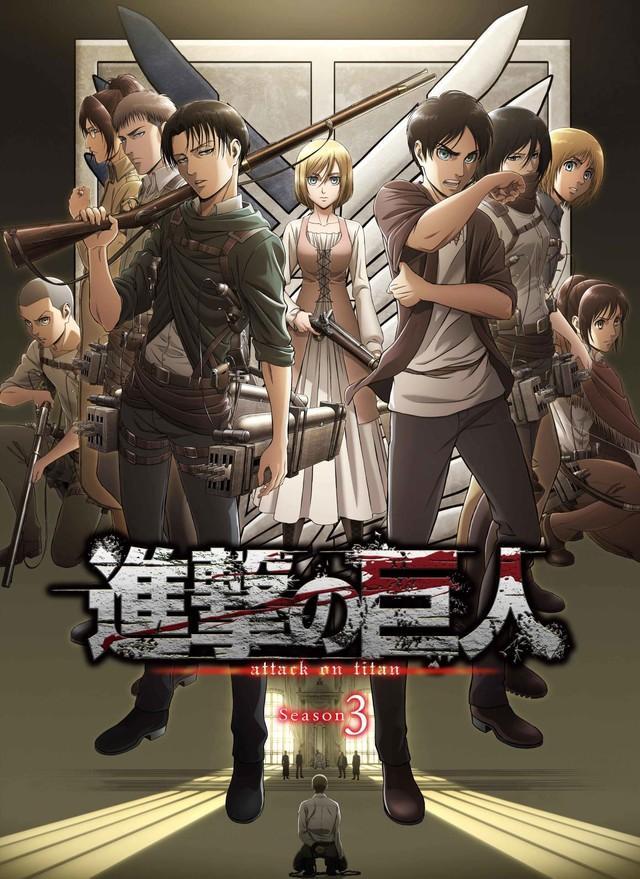進撃の巨人 Season 3(2019年 夏アニメ放送分) アニメ情報