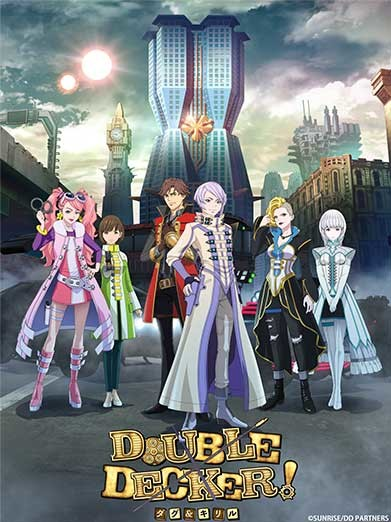 DOUBLE DECKER! ダグ&キリル アニメ情報