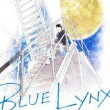 フジテレビがBLに特化のアニメレーベル「BLUE LYNX」が制作。第1弾タイトルは4月26日に発表