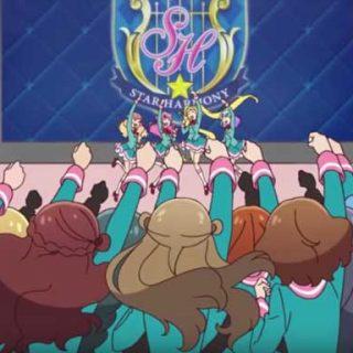 『 アイカツフレンズ! 』 第51話「宇宙から来たアイドル」天翔 ひびき登場!かがやきのジュエル編スタート【感想コラム】
