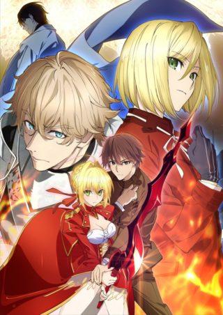 Fate/EXTRA Last Encore イルステリアス天動説