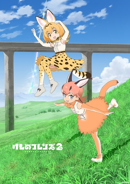 けものフレンズ2 アニメ情報