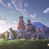 「ゆるキャン△」シリーズ最新作・ショートアニメ「へやキャン△」:2020年1月に放送決定!シリーズビジュアル公開
