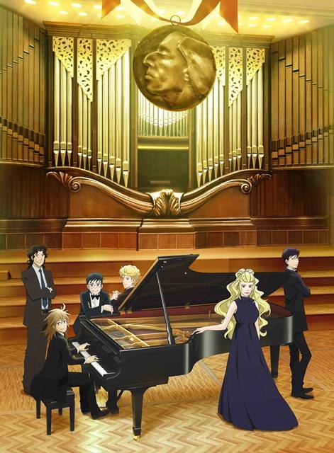 ピアノの森 (第2シリーズ) アニメ情報