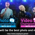 世界コスプレサミット(WCS)、「写真部門」と 「ショートムービー部門」のオンラインコンテストを 2019年も開催!