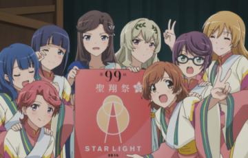 TVアニメ「少女☆歌劇 レヴュースタァライト」と舞台#1 revivalのミュージカルパートがYoutubeにて期間限定 全話無料配信開始!!
