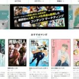 講談社C-station 商品・サービス宣伝に活用可能なマンガ&マンガ・キャラクターを見つける新機能「マンガ検索」を、4月18日から実装!
