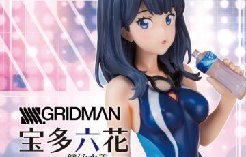 【新作スケールフィギュア】「SSSS.GRIDMAN」『宝多六花』競泳水着verを、美少女フィギュアメーカー『FOTSJAPAN』より4月19日(金)18時~予約開始いたします。