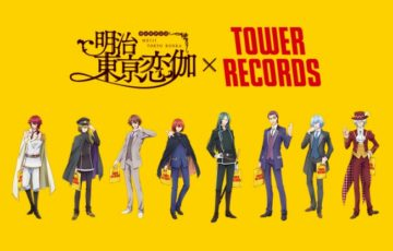 TOWERanime presents 明治東亰恋伽 × TOWER RECORDS コラボ決定!