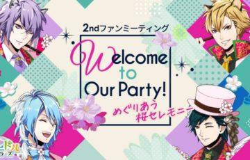アニドルカラーズ 2ndファンミーティング「Welcome to Our Party! めぐりあう桜セレモニー」最新情報盛りだくさんのアフターレポートをお届け!