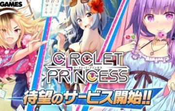 DMM GAMESが放つ渾身のスポ根!美少女バトルRPG『CIRCLET PRINCESS(サークレット・プリンセス)』ついに本日4月18日よりサービス開始ッ!!