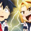TVアニメ『 八十亀ちゃんかんさつにっき 』第3話「認めにゃあ」【感想コラム】