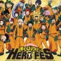 『僕のヒーローアカデミア』:7/7開催 <HERO FES.(ヒーローフェス)>超豪華イベントビジュアル公開!