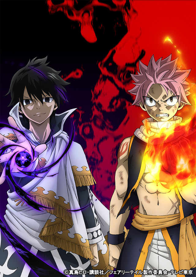 FAIRY TAIL(フェアリーテイル)ファイナルシリーズ アニメ情報