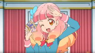 『 アイカツフレンズ! 』第57話「GoGo☆ソルベット王国」たまさきん、頑張る【感想コラム】
