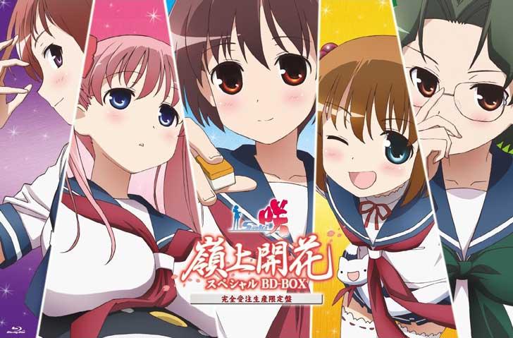 「お見せしよう、王者の打ちしゅじを・・・」『咲-Saki-』シリーズに登場する超能力少女達