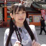 『声優カメラ旅』 第12話 上坂すみれ 5/25[土] 初配信!『dTVチャンネル(R)』の「タビテレ」 オリジナル番組!